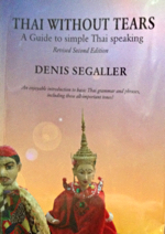 Segaller Thai Without Tears