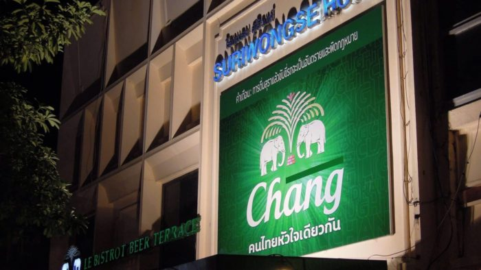 chang beer sign chiang mai