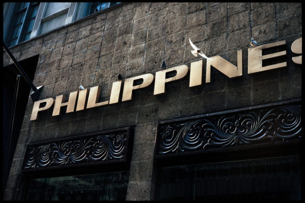 A bank with the word Philippines written across the front.
