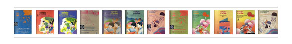 12 FREE Manee Books Online
