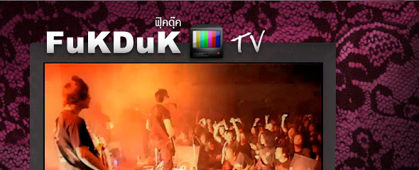 FuKDuK tv