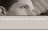 Thai Alphabet 60 min