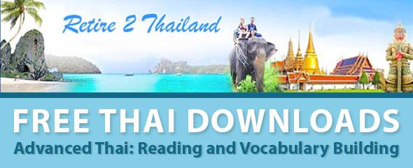 Advanced Thai