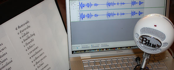 Recording Thai Lessons