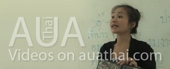 AUA videos now at AUAthai.com