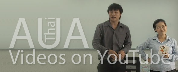 AUA Thai Videos on YouTube
