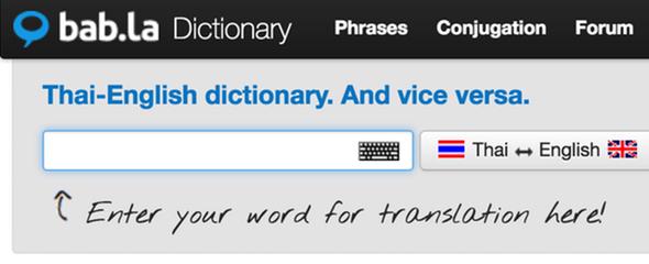 Bab.la's Dictionary