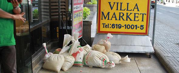 Preparing for Floods in Bangkok