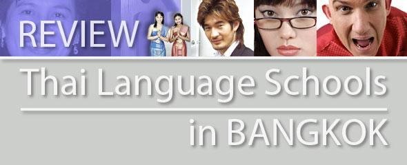 Thai Language Schools
