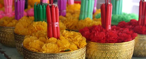 Happy Temple Birthday