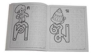 Thai Practice Books