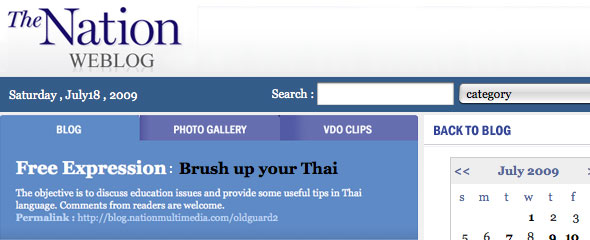 Brush Up Your Thai