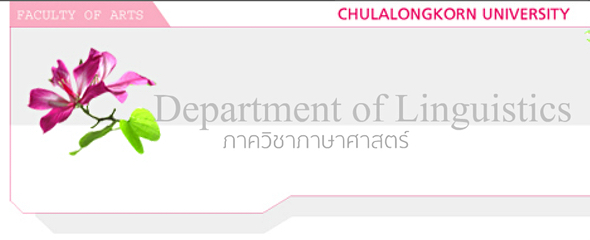 Chula Linguistics Research Projects