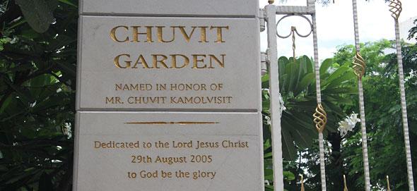 Chuvits garden