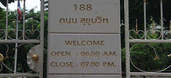 Thai Politician Chuwit Kamolvisit: Chuvit Park