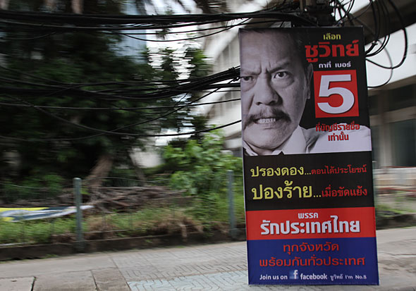 Chuvit Angry Man Campaign Posters