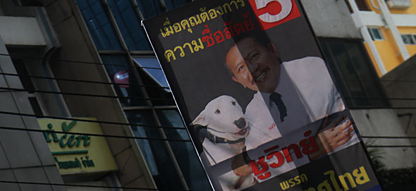 Thai Politician Chuwit Kamolvisit: A Man. A Dog. A Park.