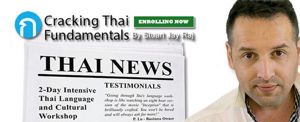 The NEW Cracking Thai Fundamentals