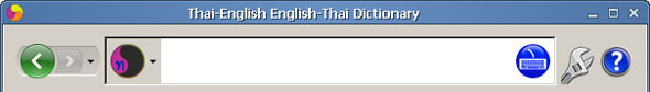 Three-Way Thai–English English–Thai Talking Dictionary