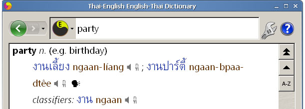 Three-Way Thai–English English–Thai Talking Dictionary Word Register