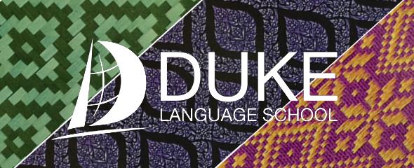 Duke Language School