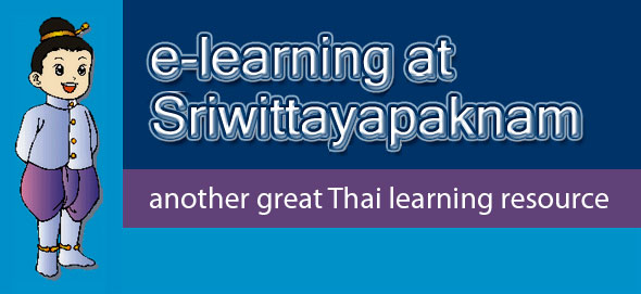 e-learning at Sriwittayapaknam