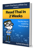 Read Thai in Two Weeks