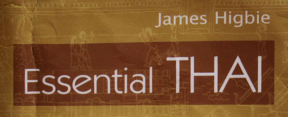 Using the Assimil Method with Essential Thai