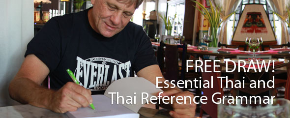 FREE DRAW: James Higbies' Essential Thai and Thai Reference Grammar