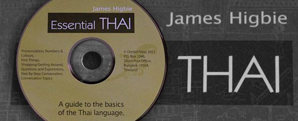 James Higbies Essential Thai Has Arrived