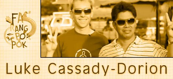 Luke Cassady-Dorion