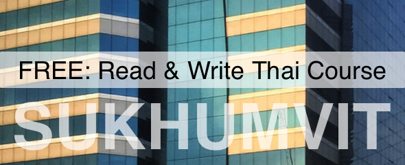 FREE Thai Course in Suk: Learn to Read and Write