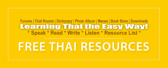 Learning Thai the Easy Way