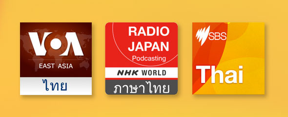 Free Podcasts in the Thai Language