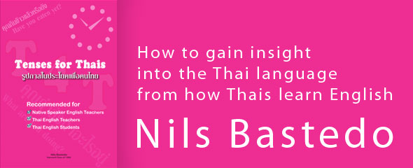 How to Gain Insight into the Thai Language
