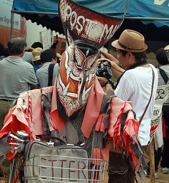 Ghost Festival: Too many cameras