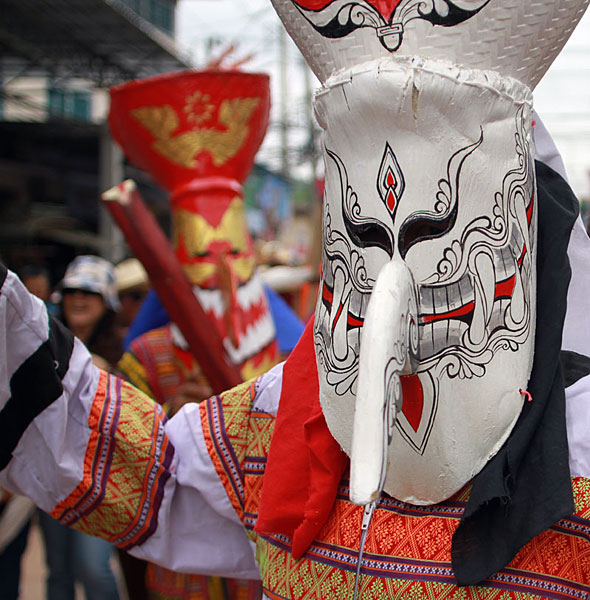 Ghost Festival: Masks