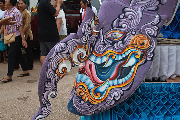 Ghost Festival: Parade