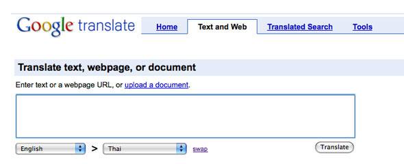 Google Translates Docs