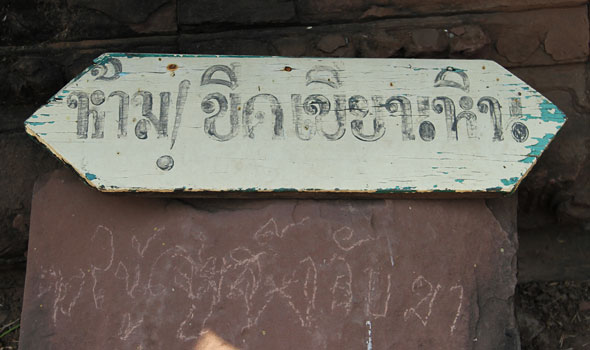 Graffiti at Ancient Khmer Temple in Thailand