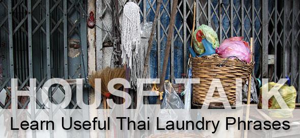 HouseTalk: Learn Thai Laundry Phrases