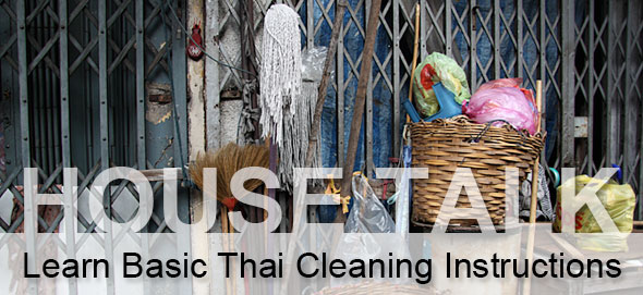 HouseTalk: Learn Basic Thai Cleaning Instructions