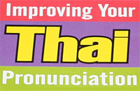 Thai Pronunciation' title=