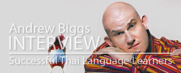 Andrew Biggs