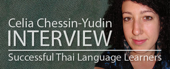 Celia Chessin-Yudin