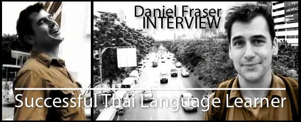 Successful Thai Language Learner: Daniel B Fraser
