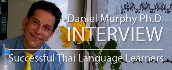 Daniel T. Murphy