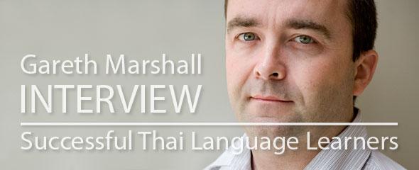 Gareth Marshall