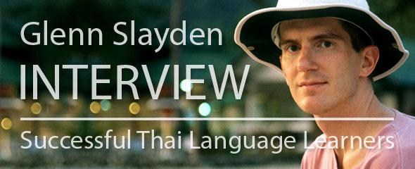 Glenn Slayden
