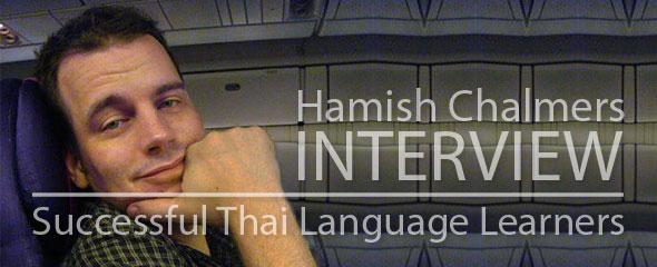 Hamish Chalmers